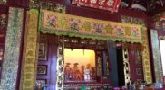 Inside a Chinese Temple