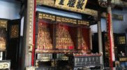 Interior of a Chinese Temple