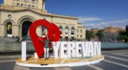 I Heart Yerevan Sign