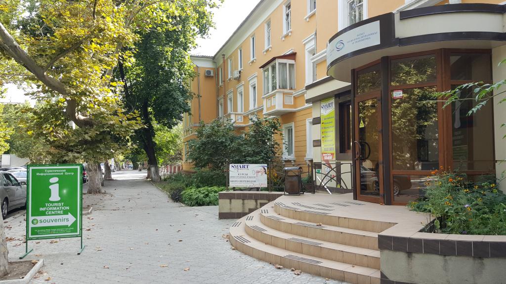 Tourist Info, Tiraspol, Transnistria