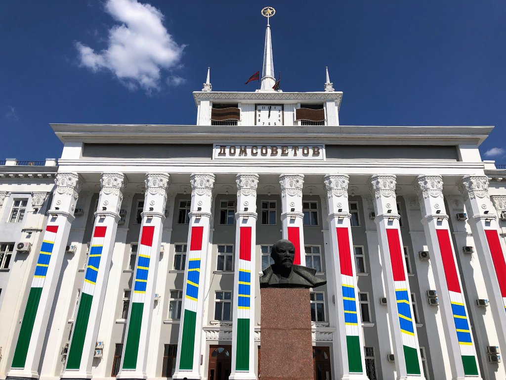 Tiraspol City Hall, Transnistria