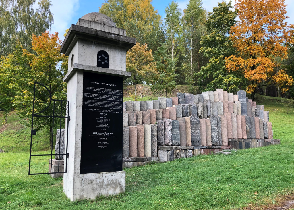 Remains of the Jewish Cemetery, Vilnius, Lithuania