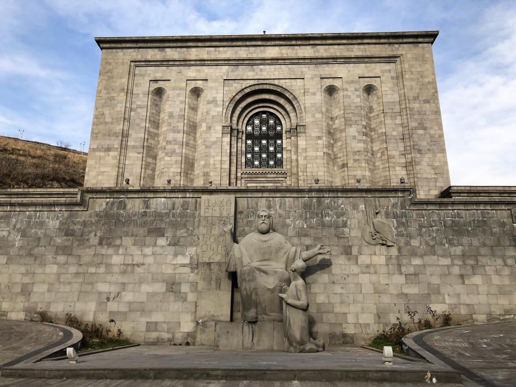 Matenadaran, Yerevan, Armenia