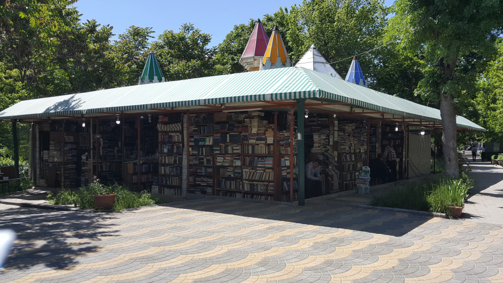 Books in the Park, Yerevan, Armenia